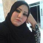 Amalia Yemen