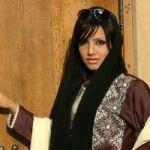 Sara Ajman Girl