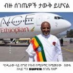 Ashenafi