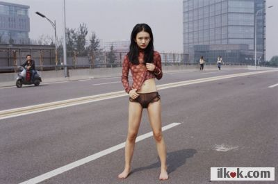 ⁣i am a pretty chinese girl looking for serios relationship. and i know english :sbusy4: