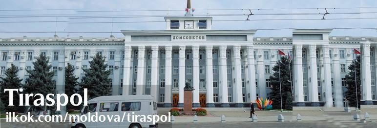 Matrimoniale public Durlești Moldova